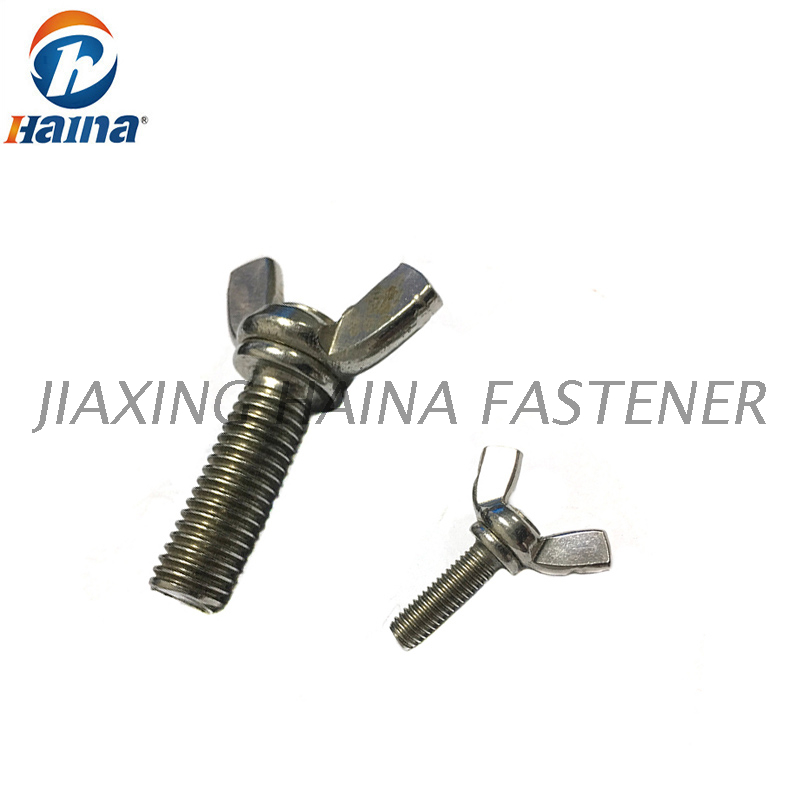 Stainless Steel A2-70 DIN316 M8 Wing Bolt