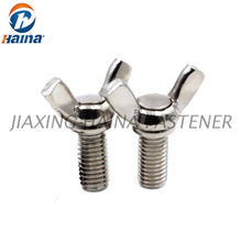 ASME/ANSI B 18.6.8 Stainless Steel SS304 A2-70 Wing Thumb Screws